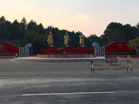 Blog Hsipaw-Pyin Oo Lio - 74 of 74