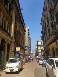 Blog Yangon - 14 of 73