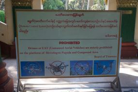 Blog Yangon - 41 of 73